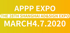 APPP EXPO