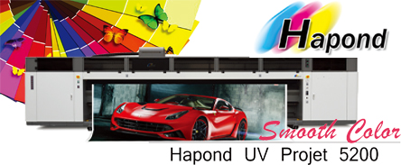 HAPOND DIGITAL TECHNOLOGY SDN BHD