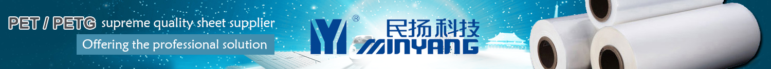 Jiangsu Minyang Synthetic Resin Technology Co., Lt